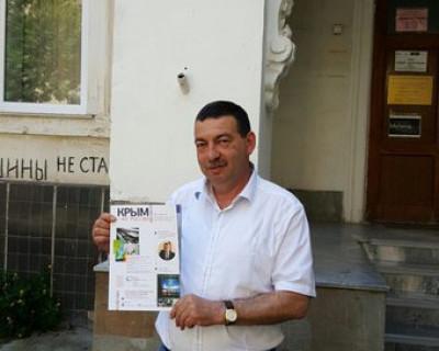 Где в Севастополе должен появиться сквер? (фото, документы)