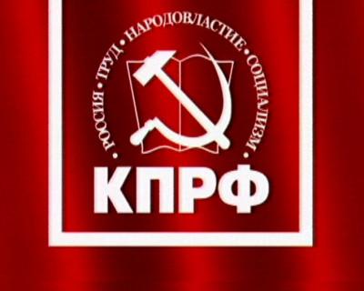 Коммунисты Севастополя провели конференцию, посвящённую 75-летию начала ВОВ (видео)