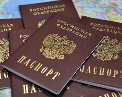 Российские болельщики попадут на стадион только по паспорту - особо буйным не повезёт