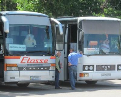 Едем по Крыму на автобусе......
