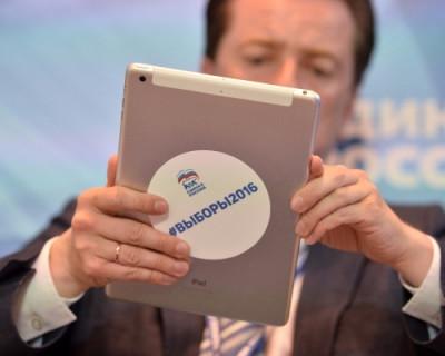 Как прошёл первый день предвыборного партийного съезда партии «Единая Россия»