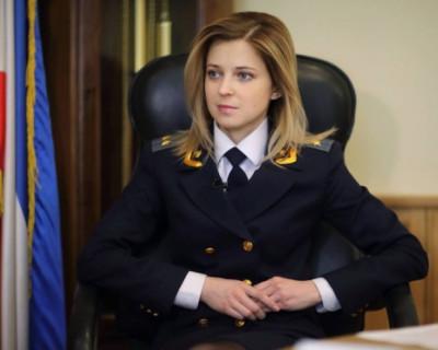 Поклонская войдёт в список «Единой России» на выборах в Государственную Думу 2016 года