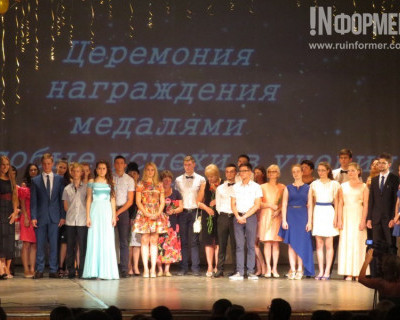 В Севастополе наградили самых-самых среди выпускников школ города