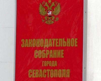 Законопроект о депутатских зарплатах обещает стать в Севастополе камертоном на их порядочность и принципиальность.