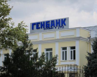 В Крыму можно купить  доллар за гривну по курсу 16.50