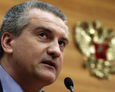 Глава Крыма приказал муниципалитетам: «Уберите это немедленно!»