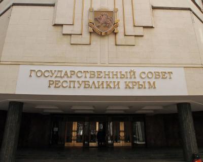 У Крыма уже есть бюджет на 2015 год