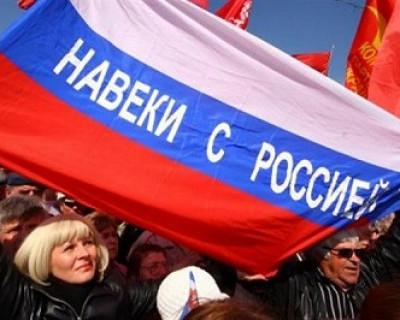 В октябре, как и в марте 2014 г., более 80% россиян одобряют присоединение Крыма к России