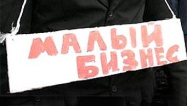 Более трети севастопольских предпринимателей занимались бизнесом незаконно