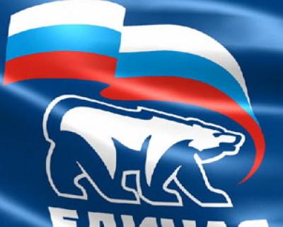 В Севастополе утверждены списки кандидатов от «Единой России» в депутаты муниципалитетов