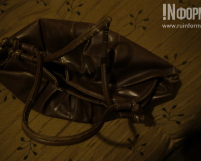 Жительница Севастополя просит: «Скиньтесь мне на сумочку!» (фото)