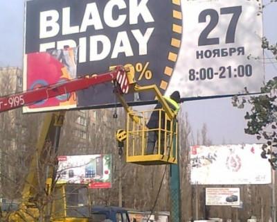 Сколько объектов рекламы будет принудительно демонтировано в Севастополе?