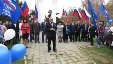 Празднование Дня рождения Гагаринского района Севастополя
