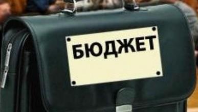 Бюджет Севастополя на 2015 год