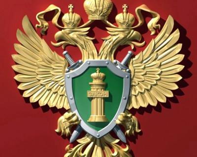 Прокуратура Севастополя не торопится отвечать?