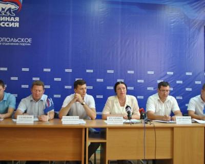 В Севастополе члены мониторинговой группы по закону о торговле заявили о начале работы