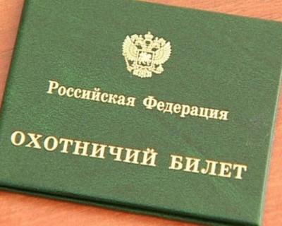 Лицензионно-разрешительное отделение Севастополя переедет на новый адрес
