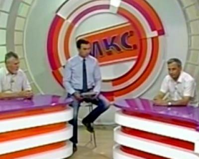 Эффективные севастопольские менеджеры, кто они? Депутаты и чиновники рассуждали в телеэфире