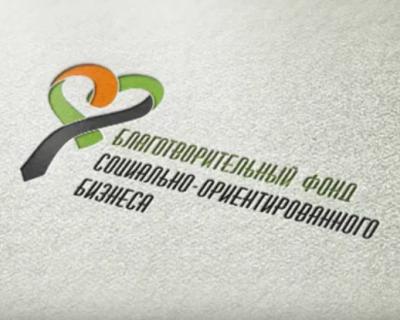 Директор севастопольской строительной компании стал основоположником благотворительного фонда