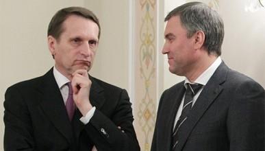 Как будет развиваться карьера Вячеслава Володина и Сергея Нарышкина после выборов?