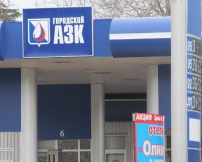 Работники Севастопольского ГУП «Городские АЗС» четыре месяца не получают зарплату и... работают