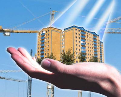 Небольшой бонус от Правительства Севастополя на покупку жилья