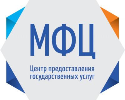 Жительница Севастополя высказала конкретные претензии по работе МФЦ