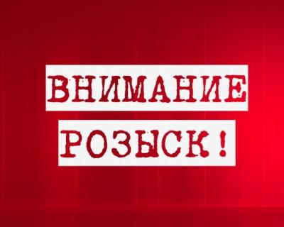 Наиболее опасные разыскиваемые преступники в России. Каждый стоит 1 млн рублей
