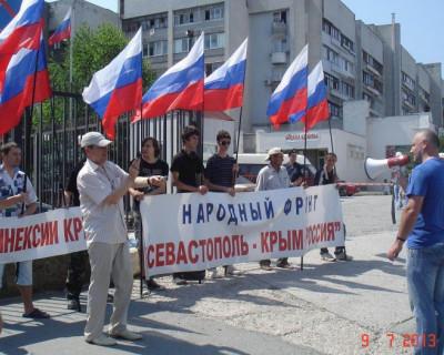 Первые шаги о возвращении Крыма в состав России были сделаны еще четверть века назад
