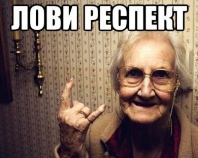 Овсянников уволил Восканяна и получил за это респект от севастопольцев
