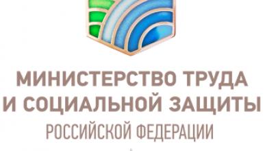 Льготникам Севастополя не придется в срочном порядке менять удостоверения украинского образца на российские