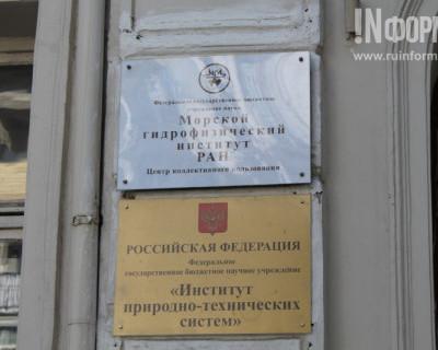 В Севастополе предложили: «Может, займемся наукой, господа?»