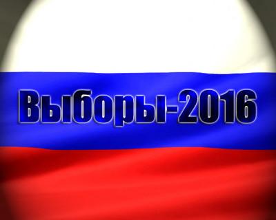 Севастопольцы, 18 сентября все на выборы!
