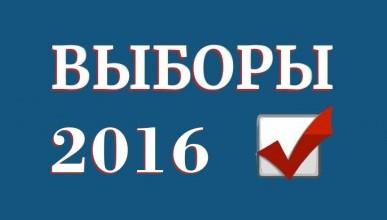 Выборы 2016 в Крыму и Севастополе. Все интересные подробности хода голосования – в трансляции «ИНФОРМЕРа»