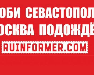 В Единый день голосования «ИНФОРМЕР» лидировал по посещаемости