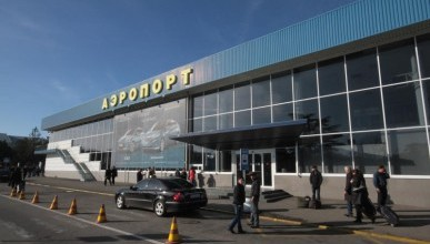 Аэропорт Симферополя открыл еще одно международное направление