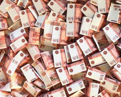 У простых россиян нашли сотни миллиардов