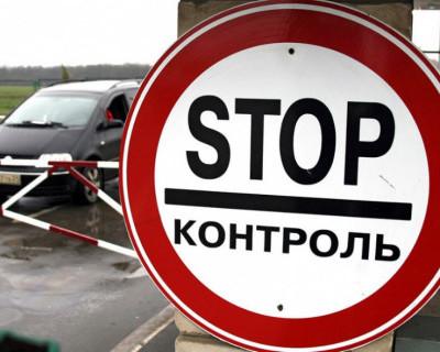 В России к работе ГИБДД привлекут таможенников?
