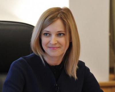 Кресло прокурора Республики Крым свободно