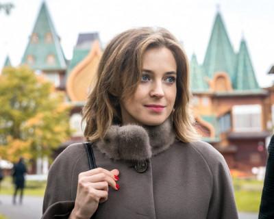 Бывший прокурор Крыма, а ныне — депутат Госдумы рассказала о своей новой жизни в столице