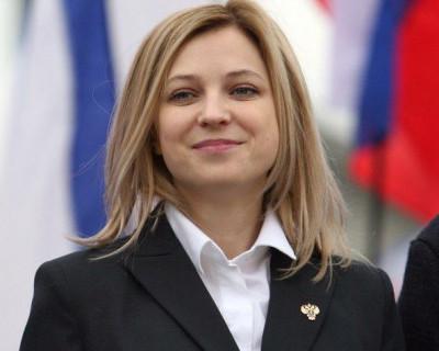 Прокурор Крыма Наталья Поклонская вошла в список 100 самых перспективных политиков