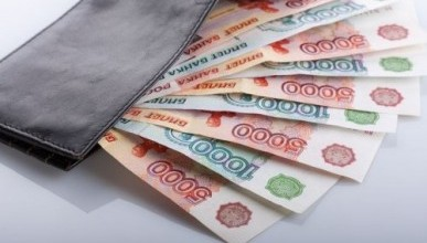 30 крымских вкладчиков получили свои средства дважды -  в банке на Украине, и в ФЗВ