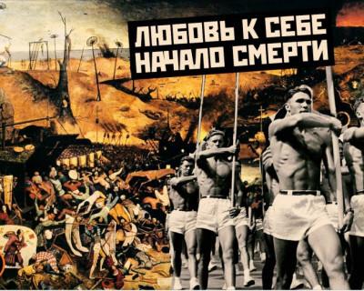 «Ослеплённые властью». Чудные дела творятся в кабинетах управления по делам молодёжи и спорта Севастополя