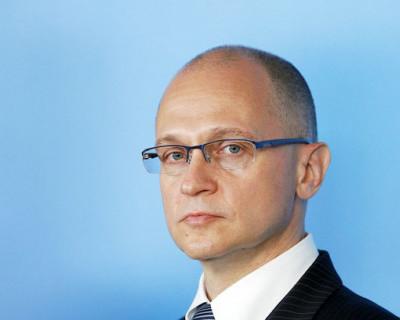 О назначении Сергея Кириенко первым заместителем главы администрации президента РФ
