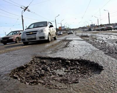 Правительство Севастополя заплатит за ямы на дорогах