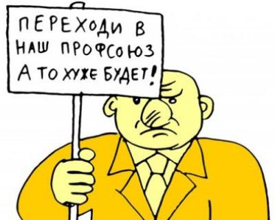 СевГУ: Профсоюз — это не только сбор профсоюзных взносов