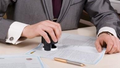 Необходимый перечень основных документов, от которых зависит