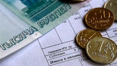 Приватизация крымского ЖКХ вздует тарифы в Крыму в три раза