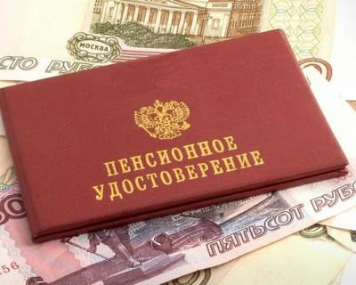 Сайт правительства города Севастополя сообщил о переносе графика выплаты пенсий в декабре 2014 года.