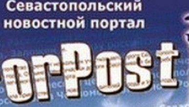 Зачем «хвост» Правительства Севастополя «виляет собакой»?